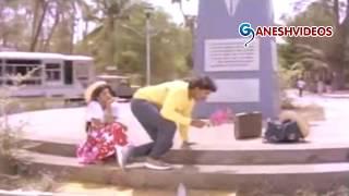 Bharyalu Jagratha Video Songs - Cheppana na Katha - Raghu, Sitara