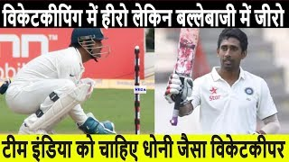 ind vs sa : Hero in the wicketkeeping but Zero in batting, Team India needs Dhoni, like wicketkeeper