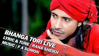Vanga tori Chera Paal By Kishor Palash Bangla Mega Hit Song