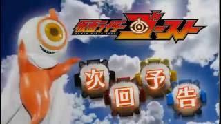 Jikai! Kamen Rider Ghost ~Ep 35~ RAW