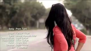 Prem tomi Full song by Tahsan