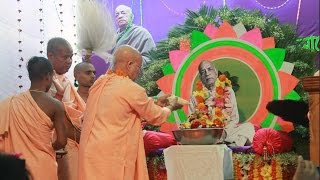 News - ISKCON, Netrokona, Bangladesh – the grand opening