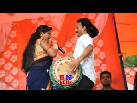 Xxx Mp4 Thet Nagpuri Video Song 2019 Arti Devi Nagpuri Song 3gp Sex