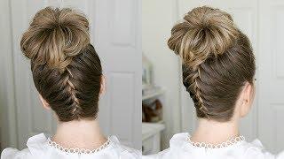 French Braid High Bun | Missy Sue