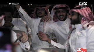 تقرير رحلة المتسابقين للبحرين   #حياتك89