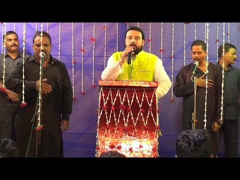 Xxx Mp4 Zikr E Shahadat E Imam Hussain A S At Chandrapur Dargatala Bagnan Howrah On 7th Oct 2017 3gp Sex