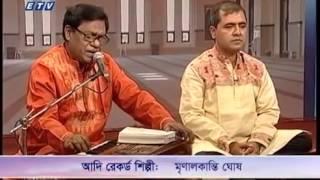 E kul vange okul gore ।। Nazrul Sangeet ।। Joseph Kamal Rodrigues ।। এ কূল ভাঙ্গে ও কূল গড়ে