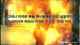 Obama burns in new North Korea propaganda video