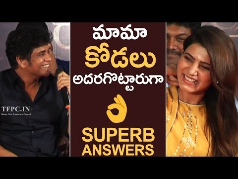 Xxx Mp4 Nagarjuna And Samantha Superb Answers To Media Questions Interacting With Media TFPC 3gp Sex