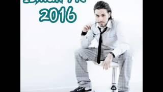 Ismail Yk Ft Demet -  Bırakmam gidemezsin 2016