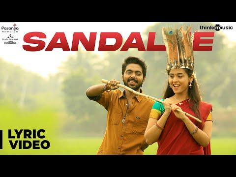 Xxx Mp4 Sema Songs Sandalee Song With Lyrics G V Prakash Kumar Arthana Binu Valliganth Pandiraj 3gp Sex