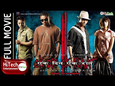 Nepali Full Movie    EK DIN EK RAAT    एक दिन एक रात