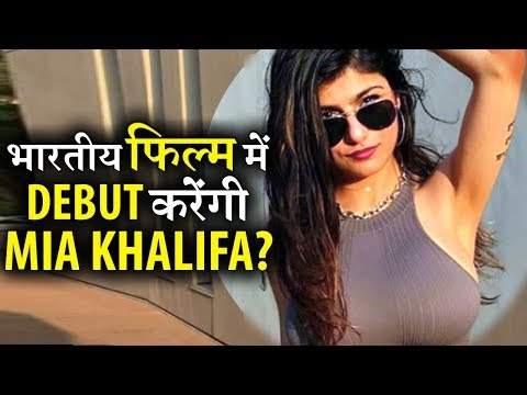 Xxx Mp4 Adult Star Mia Khalifa To Debut In Indian Film Industry 3gp Sex