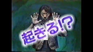 Classic 80s Anime CMs (13)