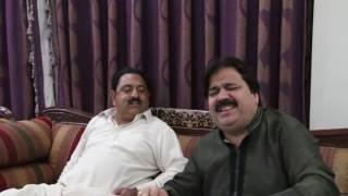 Chan Maheya Tare Rah pai Takni aan  Shafa Ullah Khan Rokhri Private Mahfil
