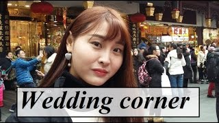 China/Shanghai (Wedding Corner-People