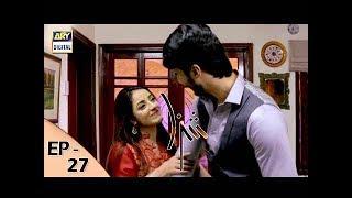 Shiza Ep 27 - 7th October 2017 - ARY Digital Drama