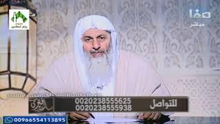 فتاوى قناة صفا(182) للشيخ مصطفى العدوي 6-8-2018