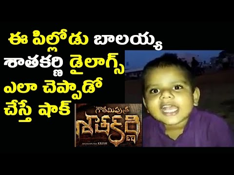 Balakrishna Gautamiputra Satakarni Dialogues By 5 Years-Old Kid | Tollywood Nagar