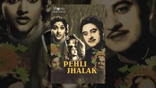 Pehli Jhalak   Vyjayanthimala, Kishore Kumar   Superhit Classic Bollywood Movies