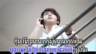 [ M VCD Vol 36 ] Nico - Srolunch Ke Yang Na Kor Ke Min Derng (Khmer MV) 2013