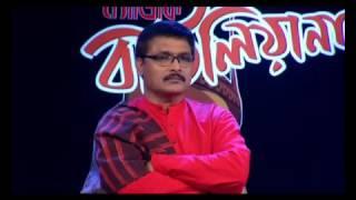 Aitho Jodi Praner Bandhu   Sathi   Magic Bauliana