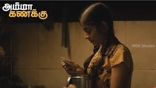 Abhi Steals Money that Amala Paul Saves in the Kitchen - Amma kanakku Scene - Samuthirakani