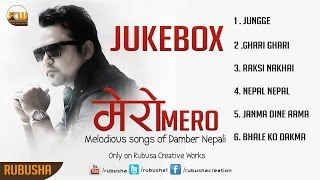 THE BEST OF DAMBER NEPALI JUKEBOX