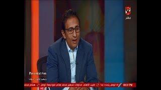 احمد سامى وحديث خاص عن فريق النجوم فى الدورى المصرى الممتاز
