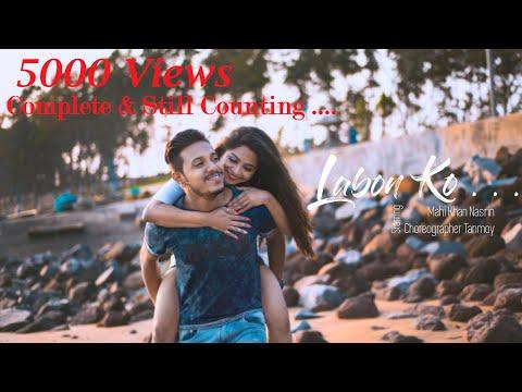 Labon Ko  Labon Pe | Bhool Bhulaiyaa | Choreographer Tanmoy | Mahi Khan