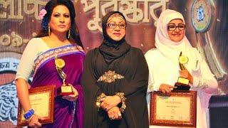 হঠাৎ তিন কন্যার ঝলক! সুচন্দা,ববিতা ও চম্পা ll Bangla Latest News