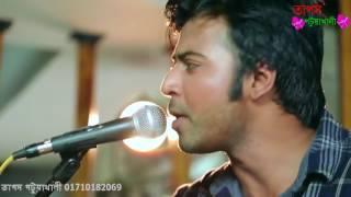 Meghomilon Song Bangla Natok LOVE@FIRST SIGHT Afran Nisho Tanjib Sarowar Ful