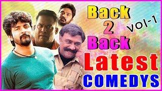 Latest Tamil Comedy Mix | Vol 1 | Sivakarthikeyan | Gautham Karthik | Nayanthara | Bala Saravanan
