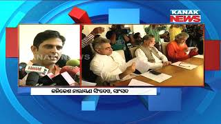 BJD To Raise Mahanadi & Polavaram Issue In Winter Session of Parliament