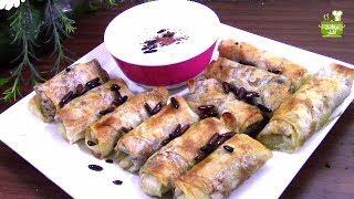 وصفات رمضانية👌 /رولات مسخن الدجاج الفلسطيني بمكونات سهلة جدا وسريعة 😋
