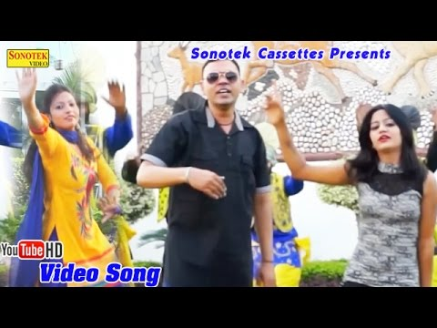 Pala Bhangra || Ravinder Bastli || Punjabi New Song 2016
