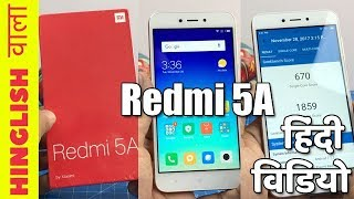 Hindi- Redmi 5A Unboxing, Features, Camera Test, Benchmarks & Hands On #DeshKaSmartPhone