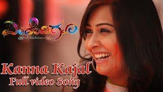 Endendigu - Kanna Kajal Full Video   Ajai Rao   Radhika Pandit   V Harikrishna