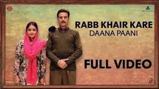 Rabb+Khair+Kare+-+Full+Video+%7C+DAANA+PAANI+%7C+Prabh+Gill+%7C+Shipra+Goyal+%7CJimmy+Sheirgill+%7CSimi+Chahal