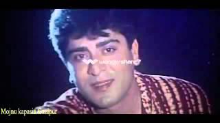 Diner Kotha Dine Bhalo Shabnoor Film Ojan Vati Low