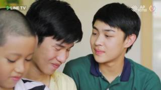 Make It Right The Series / รักออกเดิน EP.8 (3/5) (Uncut/Eng Sub)