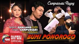 Dhalang Poer feat. Artis Ponorogo - Bumi Ponorogo [OFFICIAL]