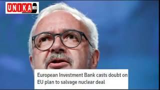 یکی دیگر از حبابهای ولی فقیه ترکید ؛ هیچ بانک اروپایی حاضر به معامله با ایران نشد