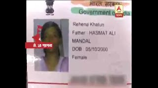 Class 4 school girl died due to fever at Bashirhat