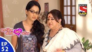Sahib Biwi Aur Boss - साहिब बीवी और बॉस - Episode 52 - 1st March, 2016