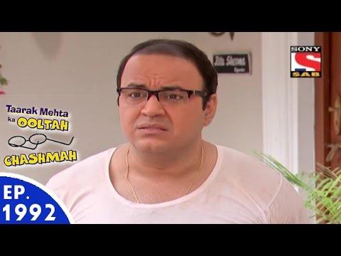 Taarak Mehta Ka Ooltah Chashmah - तारक मेहता - Episode 1992 - 1st August, 2016