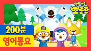 Five Little monkey and more | Nursery Rhymes | 200min | Pororo | The Little Bus Tayo | Compliation