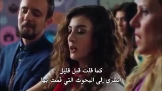 مسلسل العريس الرائع الحلقة 1 كاملة مترجمة للعربية #بجودة_عالية HD