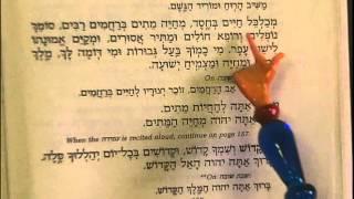 Musaf amidah - pag 156b