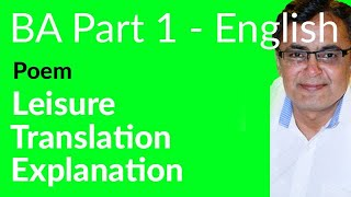BA poem Leisure Lecture 1 BA Part 1 - BA English Book 1 Poem Punjab University Lahore